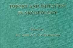 import-copy
